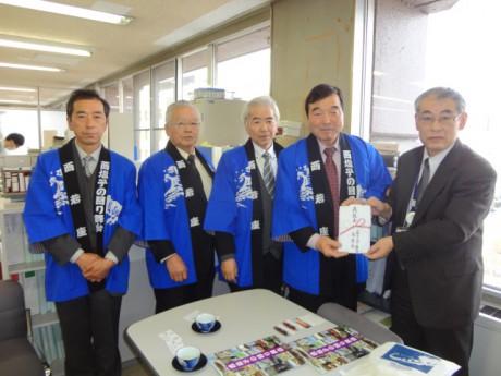 福島県庁へ義捐金